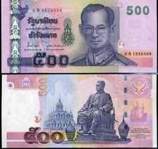 Thailand 500 Baht 2001 / 2012 P 107 Sign 84 Replacement S Aunc About Unc