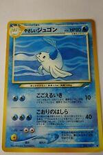 Pokemon Japanese Pocket Monsters - Light Dewgong   #087  Card -  Neo Destiny.