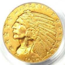 1910 Indian Gold Half Eagle $5 Coin - Certified PCGS AU58 - Rare Coin!
