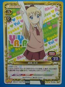 YuruYuri Happy Go Lily Anime Collectible Trading Card Precious Memories 01-023