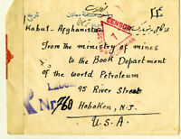 Afghanistan Rare Cover 1940 Registered Censored to USA