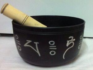 Large Tibetan Singing Bowl 6 ''/16.5cm Diameter/ YOGA/ Meditation/Gong