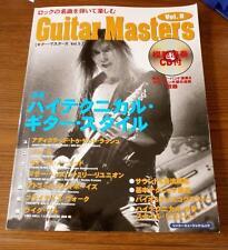 Steve Stevens LOUDNESS Blues Saraceno Richie Kotzen NUNO Japan Guitar Tab
