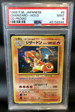 CHARIZARD 1998 POKEMON JAPANESE HOLO CD PROMO #6 - PSA 9 MINT