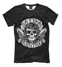 La Coka Nostra tee - rap stars t-shirt legendary band hip-hop monsters LCN logo