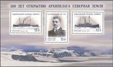 Russia 2013 Ships/Boats/Ice Breaker/People/Nautical/Transport 3v m/s (b6810a)