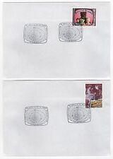 FRANCE 5 FDC enveloppe 1er jour N° 3 communication  Parthenay / FDC76