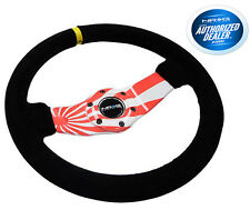NRG RST-021S-FLAG-Y Japanese Flag Hydro-Dipped Suede Steering Wheel 310mm
