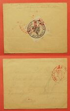 Dr Who 191? Bulgaria Soldier'S Free Frank Sofia To France Wwi Censor 172866