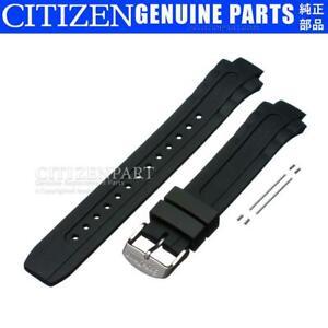 Citizen Watch Band f/ Eco-Drive Diver BN0070-09E E168-S061903 Black Rubber Strap