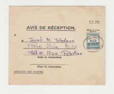 "PALESTINE -1947 ""AVIS DE RECEPTION"" CARD USED INTERNALLY 15m RATE (see below)"