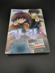 Chibi Vampire Vol 6 Tokyopop Manga Yuna Kagesaki Comedy/Horror Korean Language