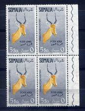 Somalia AFIS, Animali, quartina (serie cpl 1 val)**