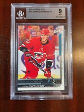 2018-19 Upper Deck Young Guns #451 Andrei Svechnikov BGS 9 MINT RC