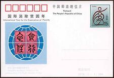 Cina PRC 1996 jp54 l'eradicazione della povertà Stationery card inutilizzati #C 26286