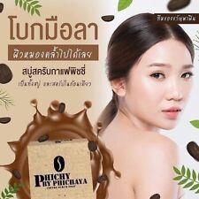 Coffee Scrub Soap PHICHY by Phichaya 100% Natural Whitening Skin 50g