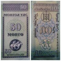 BILLETE 50 MONGO , 1993 . MONGOLIA . P-51 . S/C-UNC.