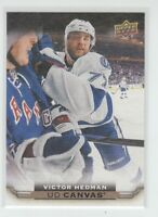 (70090) 2015-16 UPPER DECK CANVAS VICTOR HEDMAN #C80
