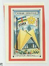 Central African Republic #C84i MNH CV$9.00 Flag/Expo '70 Osaka
