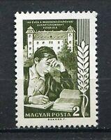 31903) Hungary 1968 MNH : Lyonaeec College 1v