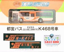 Tomytec N Scale 289333 Bus Collection Toei Bus Last Run Fuji Zyuko 7E K468 Bus