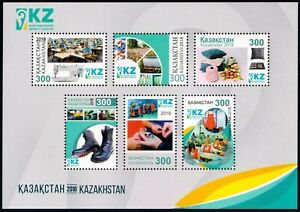 2018. Kazakhstan. Light Industry in Kazakhstan. M/sheet. MNH