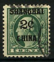 USA Postal Agency Shanghai 1919 2c on 1c green sg1 (1v) FU Stamp