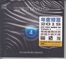 STS Test Demo CD Vol.4 STS Digital MW Coding Process Audiophile CD 2019 Siltech