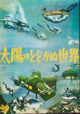 WORLD WITHOUT SUN Le MONDE SANS SOLEIL Japanese movie program A COUSTEAU 1964