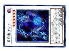 YUGIOH ULTRA RARE N° ABPF-JP043 Moon Dragon Quilla