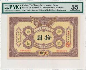 Ta-Ching Government Bank China  $10 1906 Kaifong PMG  55