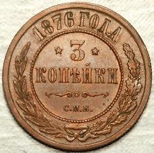 RUSSIA COPPER 3 KOPEKS 1876 (ALEXANDER-II) HIGH GRADE!