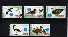Indonesia 1998 , DUCKS & WATER BIRDS , Hologram, unusual ,MNH