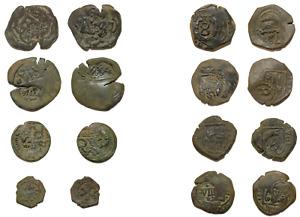 Lote de 8 Resellos Dinastia de los Austrias, Siglo XVII España Moneda Pirata