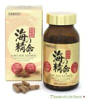HighConcentration Fucoidan Supplement UMI NO SEIMEI 180 capsules F/S from Japan