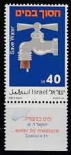 Israël postfris 1988 MNH 1084 - Water Bezuinigen