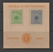 Philippine Stamps 1950 Lions International Convention Souvenir sheet, MNH, Toned