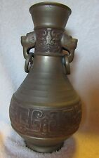 Vintage Vase Heavy Brass With Dragon (Lion) Face Two Handled Rings