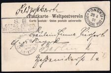 China 1901 rare writing Asian military expedition TONGKU 28.8.01 to Berlin R!