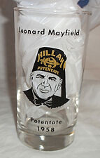 HILLAH TEMPLE Golden Anniversary 1908-1958 Drinking Glass Tumbler L Mayfield