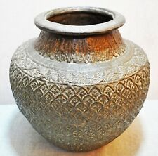 Original Old Antique Fine Hand Crafted Engraved Brass Big Mughal Water Pot Matka