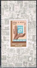 Turkije Türkiye 1965 blok 11 Ankara 65 Postfris MNH cat waarde € 3,50