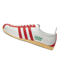 ADIDAS MENS Shoes Japan - White, Red & Green - FV9697