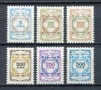 31199) Turkey 1971 MNH Officials 6v. Scott # O122/27