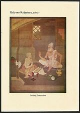 India 1946 Kalyana Kalpataru print SEEKING INSTRUCTION 17cm x 28cm Ӝ