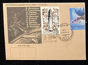 ERAR Post Stamped Cover The First SPACE STATION MIR - ATLANTIK