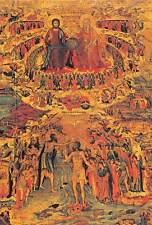 Greece Sitia Toplu Monastery Icon Megas e Kyrie Thou art Great oh Lord