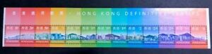 1997 - Hong Kong Skyline - Definitive Stamps - Unmounted Mint.