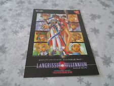 >> LANGRISSER MILLENIUM DREAMCAST ORIGINAL JAPAN HANDBILL FLYER CHIRASHI <<