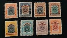 STRAITS SETTLEMENTS 1906 4c to $1 SG 144 - 151 Sc 137 - 144 MH/MLH 25c no gum